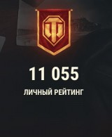 Аккаунт World of Tanks ХРОРОШИЙ АККАУНТ ⭐️WOT - 10 ТОПОВ, 2 ПРЕМА, 82% ПОБЕД, 9К БОЕВ