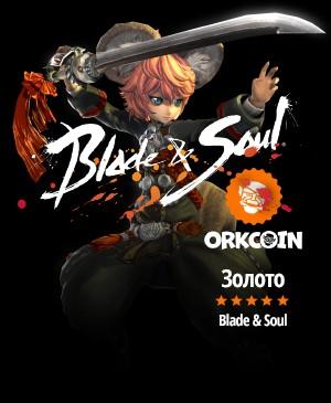 Золото Blade & Soul (RU)