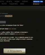 Аккаунт Escape From Tarkov Личный аккаунт 💥 за 300 рублей!
