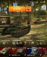 Аккаунт World of Tanks: Blitz