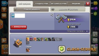Аккаунт для Clash Royale — Аккаунт CLASH ROYALE - 146 уровень с 11 ратушей ⭐️