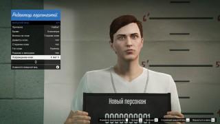 Аккаунт для GTA 5 — Аккаунт GTA 5 Online Xbox One - ЛИЧНЫЙ❤️❤️❤️GTA V ❤️❤️❤️ПОЛНАЯ СМЕНА ДАННЫХ