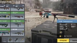 Аккаунт для Call of Duty: Mobile — Аккаунт с редкими вещами ⚡️