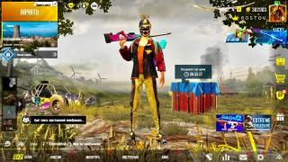 Аккаунт для PUBG Mobile — Клоунский аккаунт 🤡 (iOS)