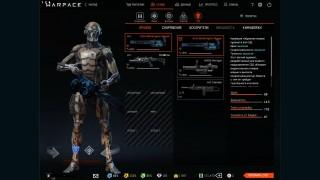 Аккаунт для Warface — Очень жирный аккаунт 🤯 С донатом! Куча оружия!