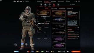Аккаунт для Warface — Прокачанный личный аккаунт 💥 Сервер Альфа [CDX-MC Kraken «Гидра»]