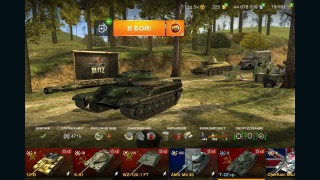 Аккаунт для World of Tanks: Blitz — Средний аккаунт 🤯