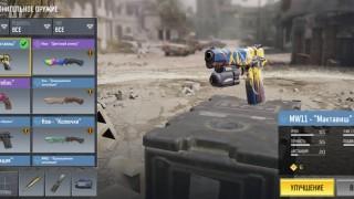 Аккаунт для Call of Duty: Mobile — ТОП АККАУНТ ⭐️97 уровень - 4 батл пасса!