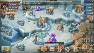 Аккаунт для Lords Mobile — Жирный аккаунт Lords Mobile