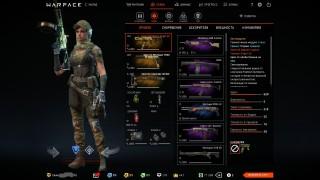 Аккаунт для Warface — Жирный аккаунт с СВ-98! 🎃Донатище МГЕА